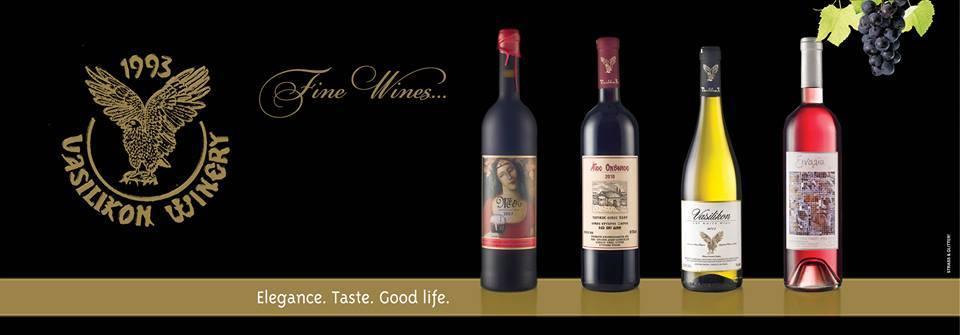 vasilikon-winery